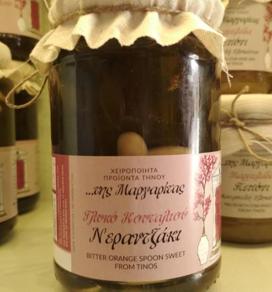 Νεραντζάκι - Γλυκό κουταλιού