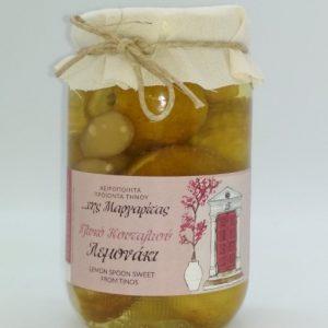 Λεμονάκι - Γλυκό κουταλιού