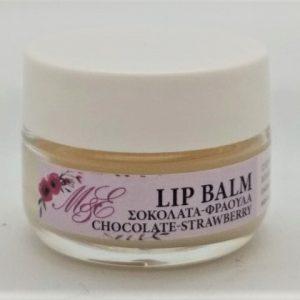Lip Balm - Σοκολάτα & Φράουλα