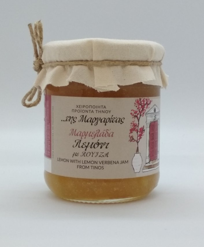 Μαρμελάδα Λεμόνι με φρέσκια λουΐζα