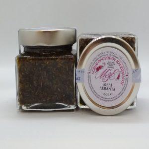 Scrub Μέλι & Λεβάντα